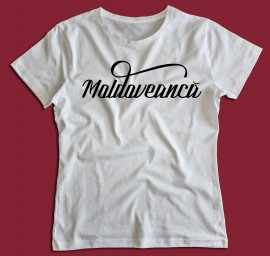 """Tricou """"Moldoveanca"""""""