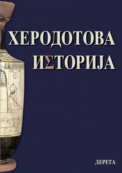 Herodotova istorija - Herodot