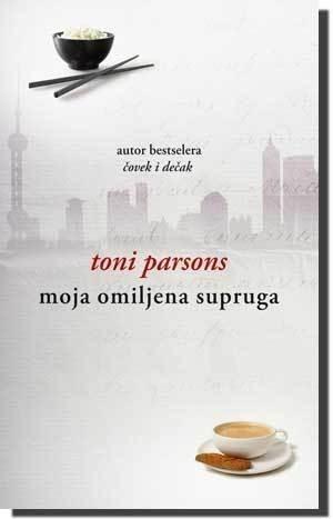 Moja omiljena supruga - Toni Parsons