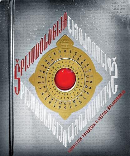 Špijunologija