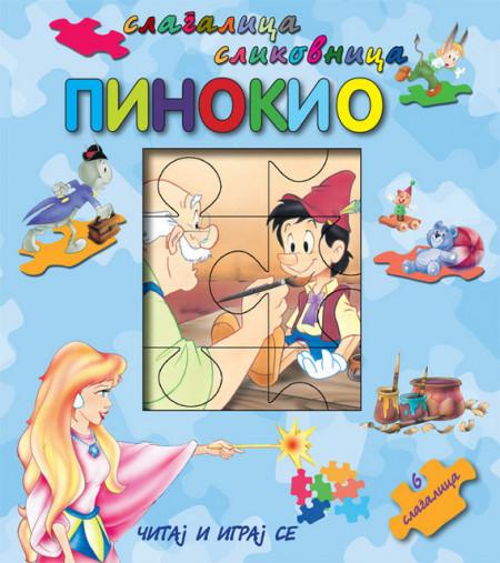 Slagalica slikovnica - Pinokio