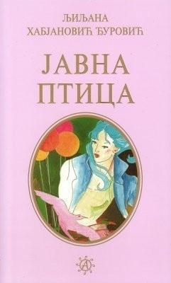Javna ptica - Ljiljana Habjanović Đurović