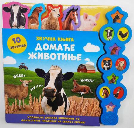 Zvučna knjiga - Domaće životinje