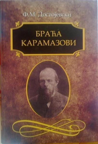 Braća Karamazovi - Fjodor Mihajlovič Dostojevski