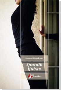 Sputnik ljubav - Haruki Murakami