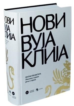 Novi Vujaklija - Milan Vujaklija