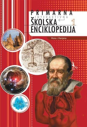 Prva interaktivna školska enciklopedija 1 - 3