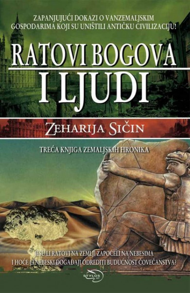Ratovi bogova i ljudi - Zeharija Sičin