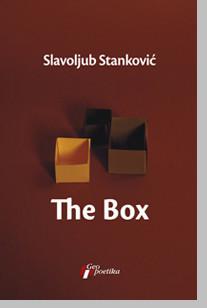 The Box - Slavoljub Stanković