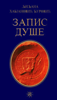 Zapis duše - Ljiljana Habjanović Đurović
