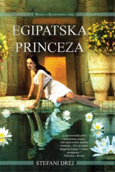 Egipatska princeza - Stefani Drej
