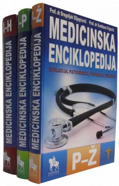 Medicinska enciklopedija 1 - 3 - Svetlana Vujović,Dragoljub Slijepčević