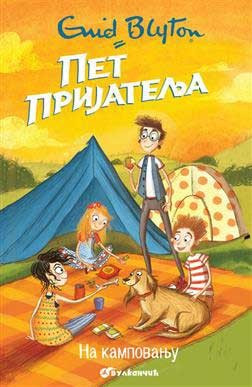 Pet prijatelja na kampovanju - Enid Blajton