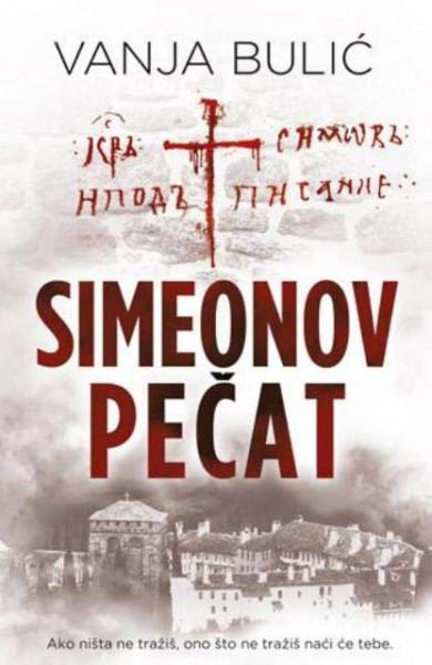 Simeonov pečat - Vanja Bulić