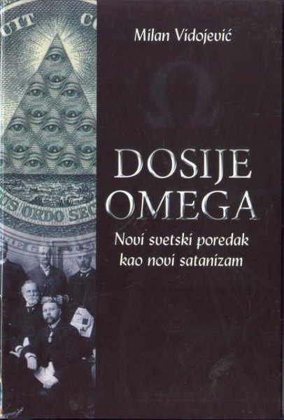 Dosije Omega - Milan Vidojević