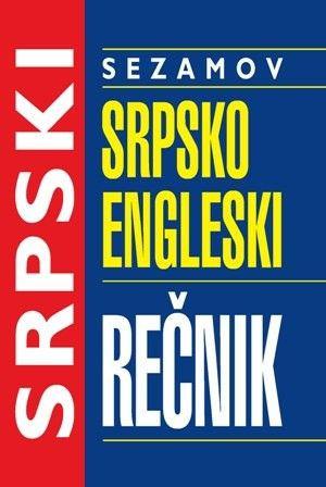 Sezamov srpsko engleski rečnik
