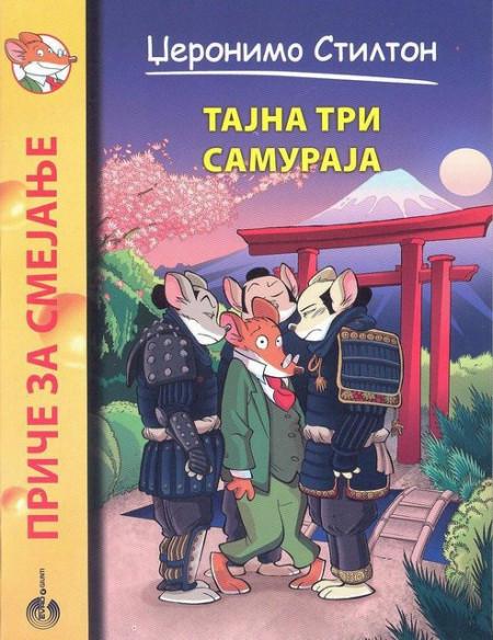 Tajna tri samuraja - Džeronimo Stilton
