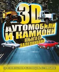 3D automobili i kamioni