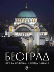Beograd: Vrata istoka, kapija zapada - Katarina Kolaković