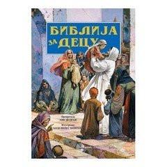Biblija za decu - Ane de Graf