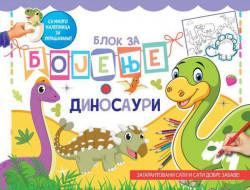 Blok za bojenje: Dinosauri
