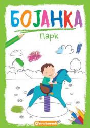 Bojanka: Park
