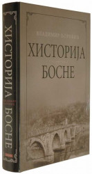 Historija Bosne - Vladimir Ćorović