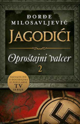 Jagodići - Oproštajni valcer 2 - Đorđe Milosavljević