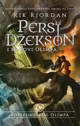 Persi Džekson i bogovi Olimpa 5 : Poslednji bog Olimpa - Rik Riordan