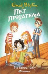 Pet prijatelja na tajnom tragu - Enid Blajton