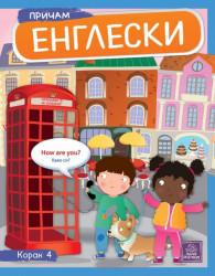 Pričam engleski - Eleonora Barsoti