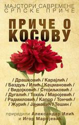 Priče o Kosovu - Grupa autora