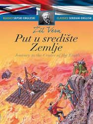 Put u središte Zemlje - Journey to the Center of the Earth - Žil Vern
