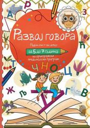 Razvoj govora - Slavica Vuković