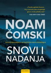 Snovi i nadanja - Noam Čomski
