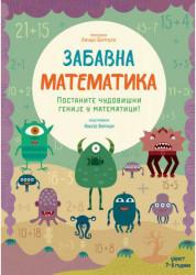 Zabavna matematika: Postanite čudovišni genije u matematici