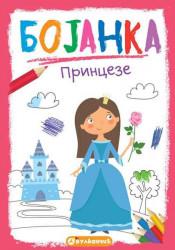 Bojanka: Princeze