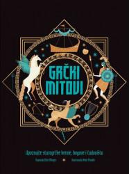 Grčki mitovi - Džin Mingis