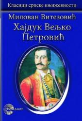 Hajduk Veljko Petrović - Milovan Vitezović