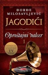 Jagodići - Oproštajni valcer 1 - Đorđe Milosavljević