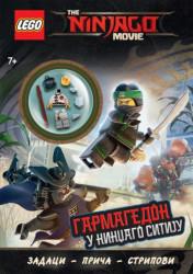 LEGO® NINJAGO® MOVIE™ - Garmagedon u Nindžago sitiju - LEGO® knjige