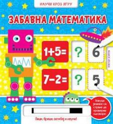 Nauči kroz igru: Zabavna matematika