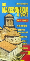 Sa makedonskim u svet - Grupa autora