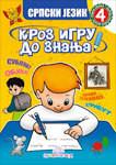 Srpski jezik 4 - Kroz igru do znanja