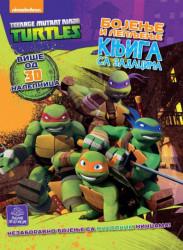 TMNT - Bojenje i lepljenje/knjiga sa zadacima - Nickelodeon