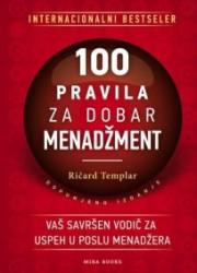100 pravila za dobar menadžment - Ričard Templar