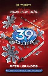 39 tragova: Kradljivac mača - treća knjiga - Piter Lerandžis