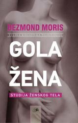 Gola žena - Dezmond Moris