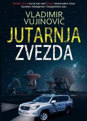 Jutarnja zvezda - Vladimir Vujinović