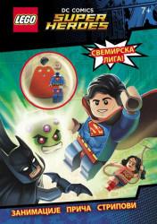 LEGO® DC Comics - Svemirska liga!